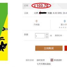 30天自制操作系統全中文含光盤