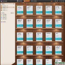 2.6G精選epub電子書7200本打包下載