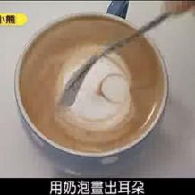 咖啡制作,咖啡拉花,咖啡鑒賞視頻+PDF書籍