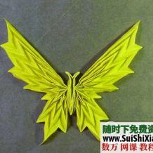 最全折紙教程(6G多)