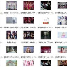 韓國女團大量MV視頻合集下載,泳裝美女等你來