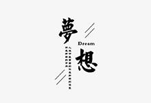 HTML5自適應博客文章類dedecms模板