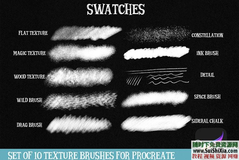 procreate筆刷帶預覽圖 ipad 繪畫素材之極品3000 4.5G  繪畫素材之極品3000+procreate筆刷帶預覽圖打包4.5G 第2張