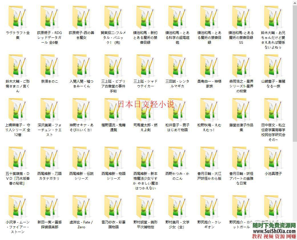 日語原著版小說漫畫文學 學日文用Kindle PDF Mobi合集30G  30G學日文用Kindle Mobi日語原著版小說漫畫文學合集 第4張