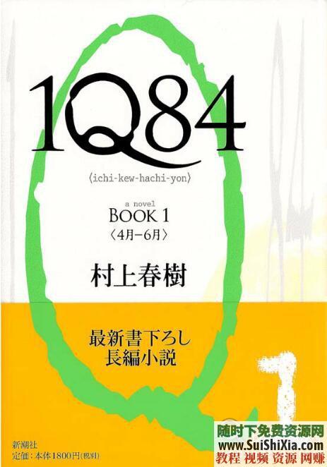 日語原著版小說漫畫文學 學日文用Kindle PDF Mobi合集30G  30G學日文用Kindle Mobi日語原著版小說漫畫文學合集 第10張