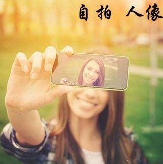 手機攝影視頻課程網紅攝影私教教程拍照修圖構圖拍照技巧人像攝影