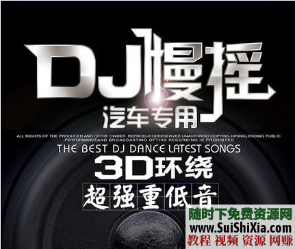 320K無損車載流行MP3音樂舞曲+MP4視頻神曲,共42G幾千首打包分享