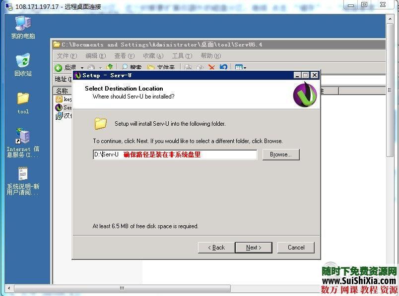 windows2003 php環境一鍵環境 偽靜態 iis組件配置合集下載 [編號347935] 第11張