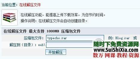 windows2003 php環境一鍵環境 偽靜態 iis組件配置合集下載 [編號347935] 第19張