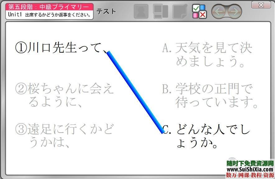價值4萬元的日語學習教程全套打包下載 第10張