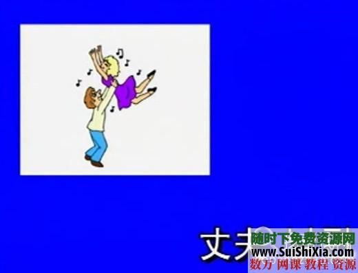 常用韓國語詞匯500詞視頻加書籍 第2張