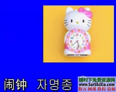 常用韓國語詞匯500詞視頻加書籍 第4張