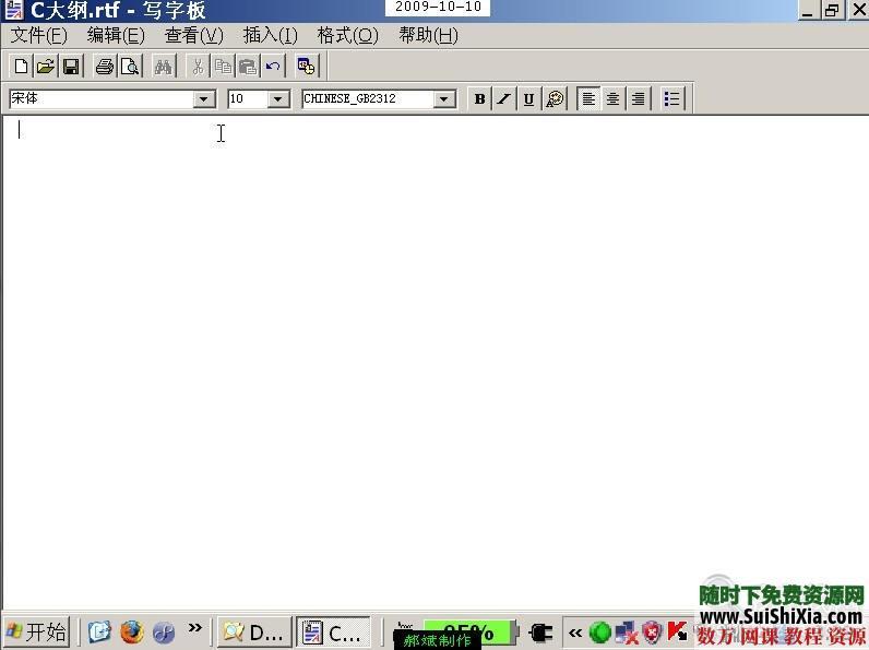 C語言c++視頻教程全集網盤打包下載 第2張