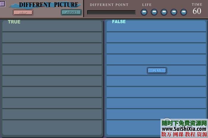 兒童右腦開發mp3音頻及記憶力訓練軟件 第1張