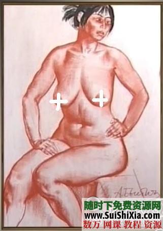 列賓美院內部高級繪畫教程 第12張