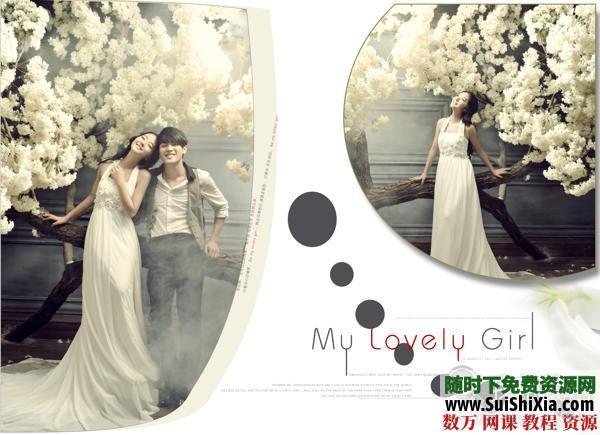【至愛戀人】婚紗模板素材8PSD 第4張