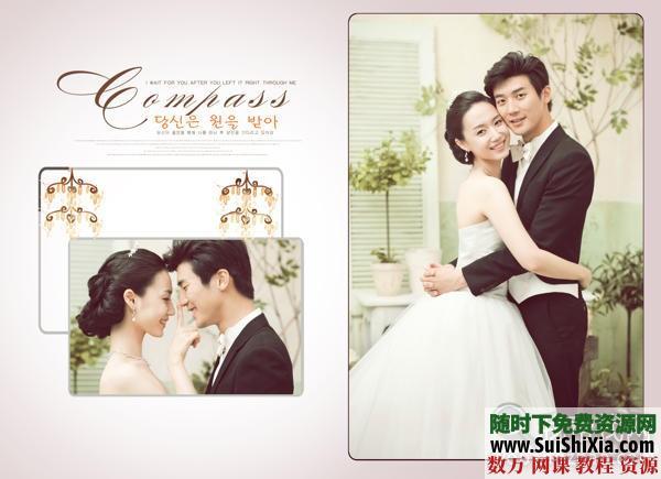 【韓式幸福】婚紗模板素材10PSD 第1張
