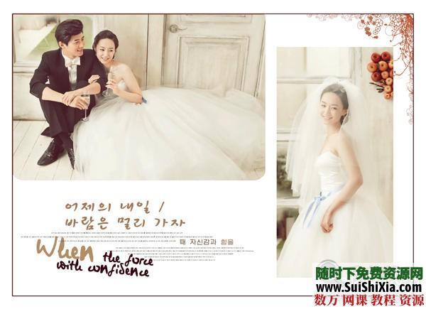 【韓式幸福】婚紗模板素材10PSD 第2張