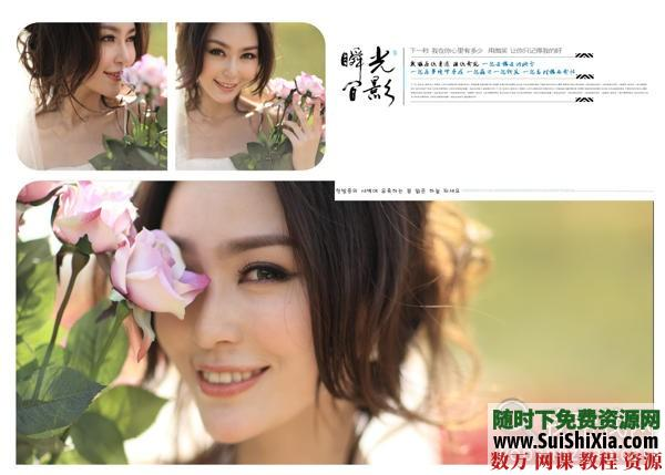 【浪漫天使】婚紗模板素材10PSD 第3張