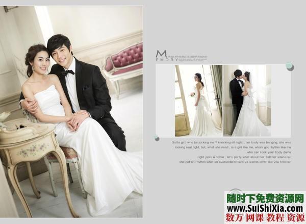 【時尚主流】婚紗模板素材13PSD 第4張