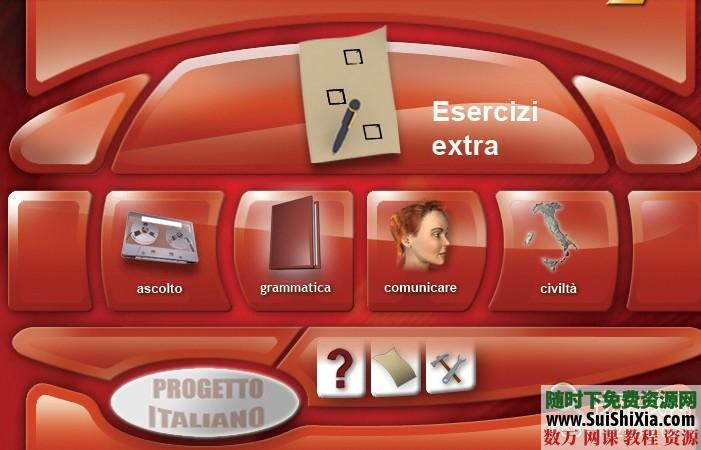意大利語初級入門到中級mp3音頻教程+學習軟件 第12張