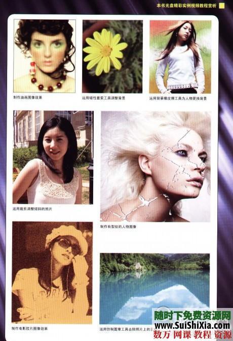 攝影教程精品電子書籍PDF版打包 第6張