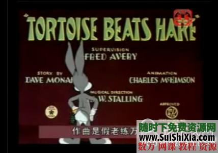 四川方言版兔八哥-干豇豆(完整珍藏版下載) 第1張