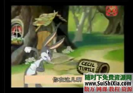 四川方言版兔八哥-干豇豆(完整珍藏版下載) 第2張