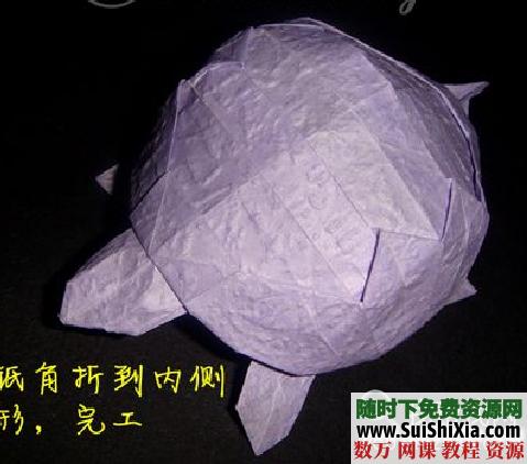 最全折紙教程(6G多) 第5張