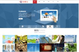HTML5網絡建站工作室公司網站織夢模板
