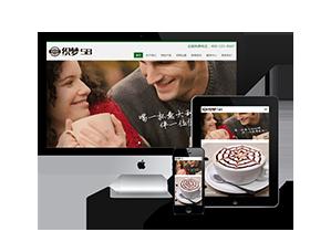 自適應休閑咖啡飲品類企業網站織夢模板(響應式dedecms模板)