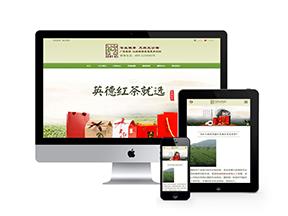 中英文響應式茶葉展示織夢模板(自適應手機端)