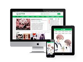 QQ個性空間日志新聞資訊類網站織夢模板(帶手機端)