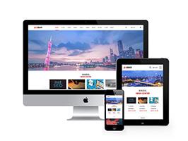 響應式大型企業集團類網站織夢模板(自適應手機端)
