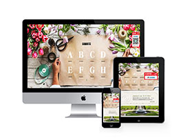 園林花卉網站模板制作|高端園林網站建設定制|園林網站源碼下載