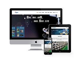 響應式物聯網網站源碼|網絡網公司網站模板