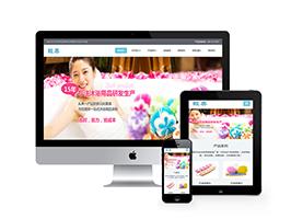 響應式日化沐浴用品類網站織夢模板(自適應手機端)
