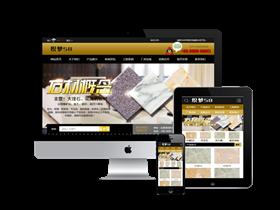 大理石瓷磚建材加工廠網站織夢模板(帶手機移動端)