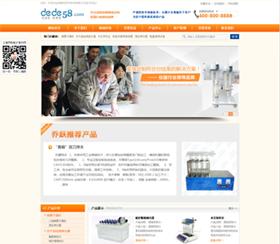 營銷型機械設備電子類PHP企業網站織夢源碼