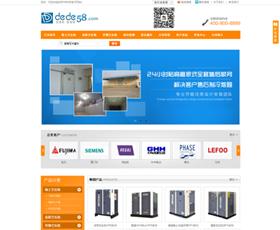 機械節能產品生產企業網站織夢模板