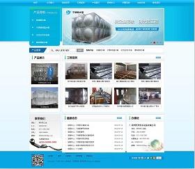 藍色設備類企業網站模板