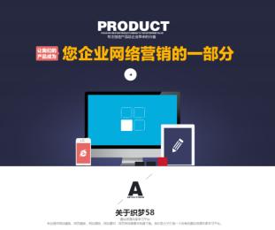 織夢HTML5高端時尚大氣寬屏企業網站模板