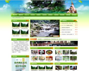 綠色dedecms旅游資訊門戶類整站模板