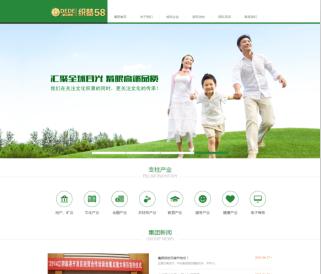 綠色農業礦石類網站織夢模板