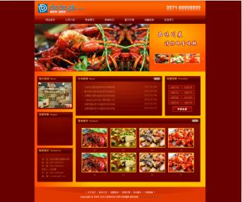 紅色美食西餐廳飯店川菜館食品類企業織夢模板