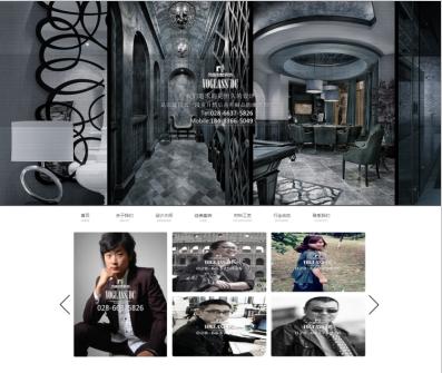 廣告設計別墅裝飾工作室類企業織夢模板