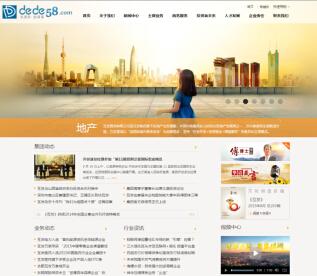簡繁雙語工業水利工程項目類企業網站織夢模板