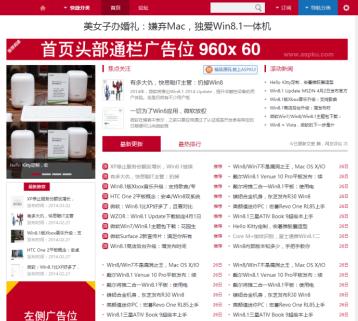 仿ITHOME源碼庫素材類織夢網站模板