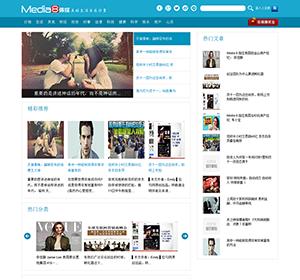 織夢藍色大氣娛樂資訊文章網站模板