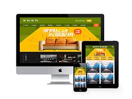 家裝家具裝修裝飾類網站類織夢模板(帶手機端)